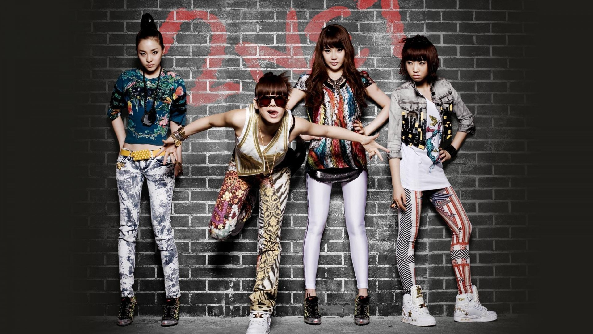 2ne1 Girls On The Wall