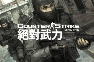 Counter Strike 110