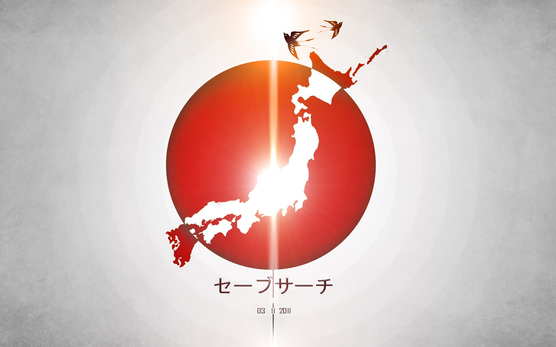 For Japan Wide